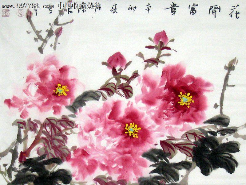 名家牡丹/花鸟图/国画牡丹/收藏送礼/装饰精品/21970图片