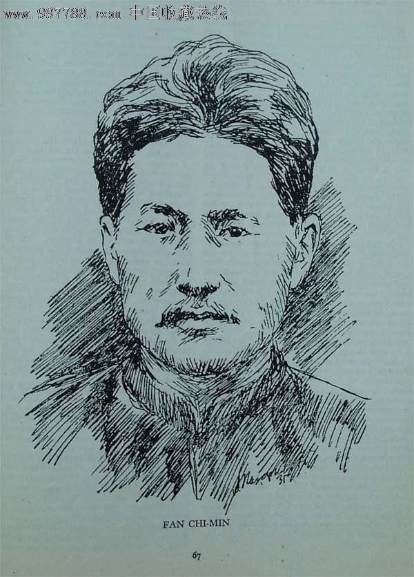 特刊-收录红军长征