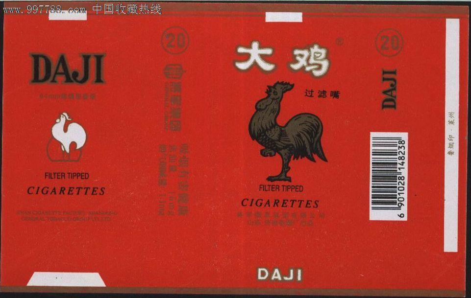 大鸡黑吊_2057--大鸡烟标