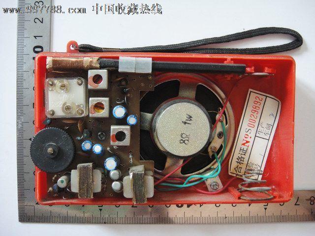 半导体收音机