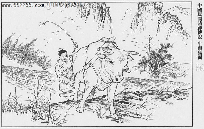 《牛头马面黑白无常》50开丝绸插图签名本