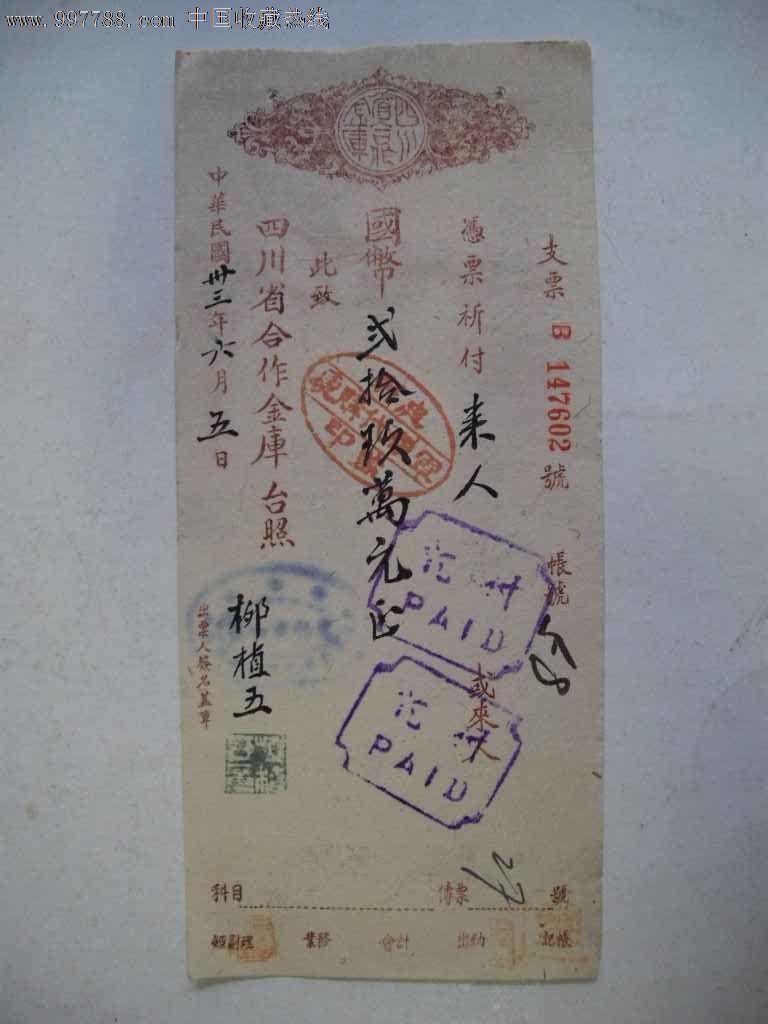 �y�dyg,9f_是研宄重庆抗战兵工企业的资料
