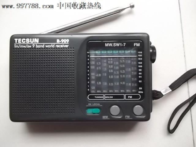 德生--r-909超薄型9波段收音机