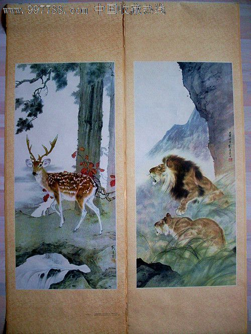 刘奎龄大开《动物四条屏》