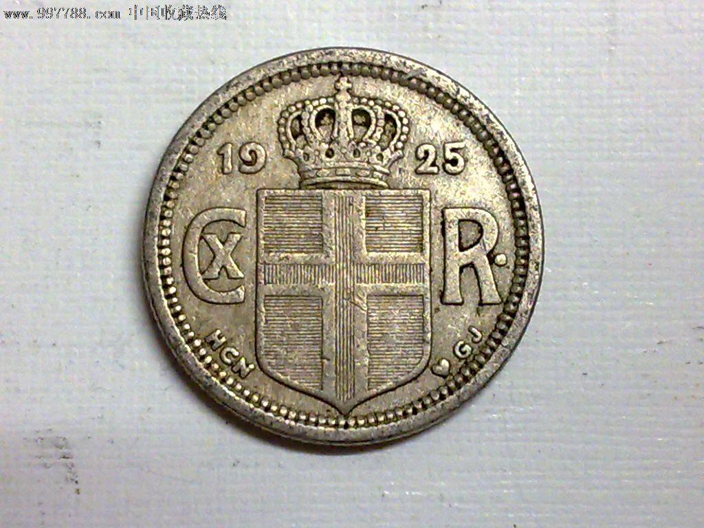 丹属冰岛1925年25奥拉_第1张_7788收藏__中国收藏热线
