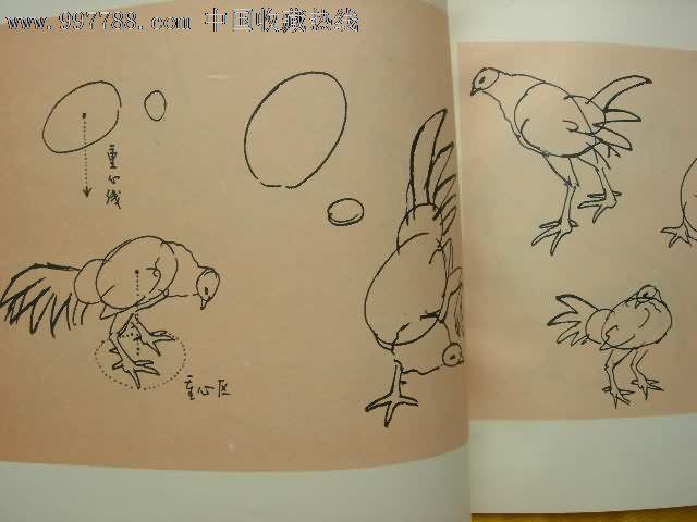 鸡水墨画-鸡的画法 中国画技法丛书