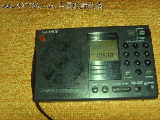 sony7600数字调谐收音机