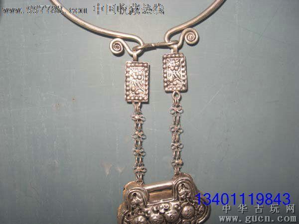 苗族银器项圈_第4张_7788收藏__中国收藏热线