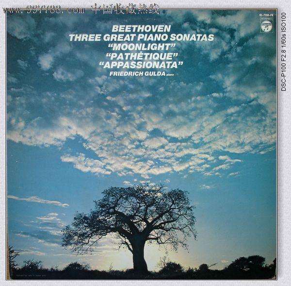 """贝多芬:《钢琴奏鸣曲""""月光"""""""