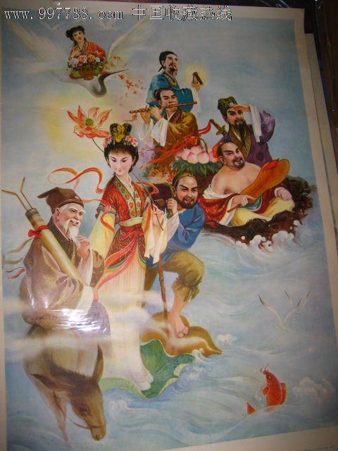 特色收藏店八仙过海各显神通83年11月