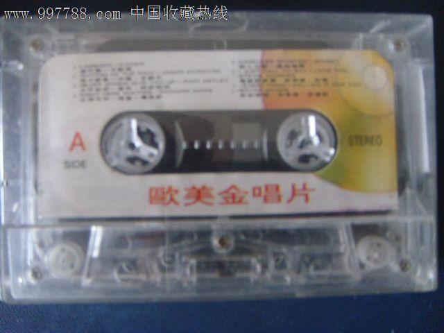 欧美金�yil�/&9�)�d)_欧美金唱片(原版裸带)1236