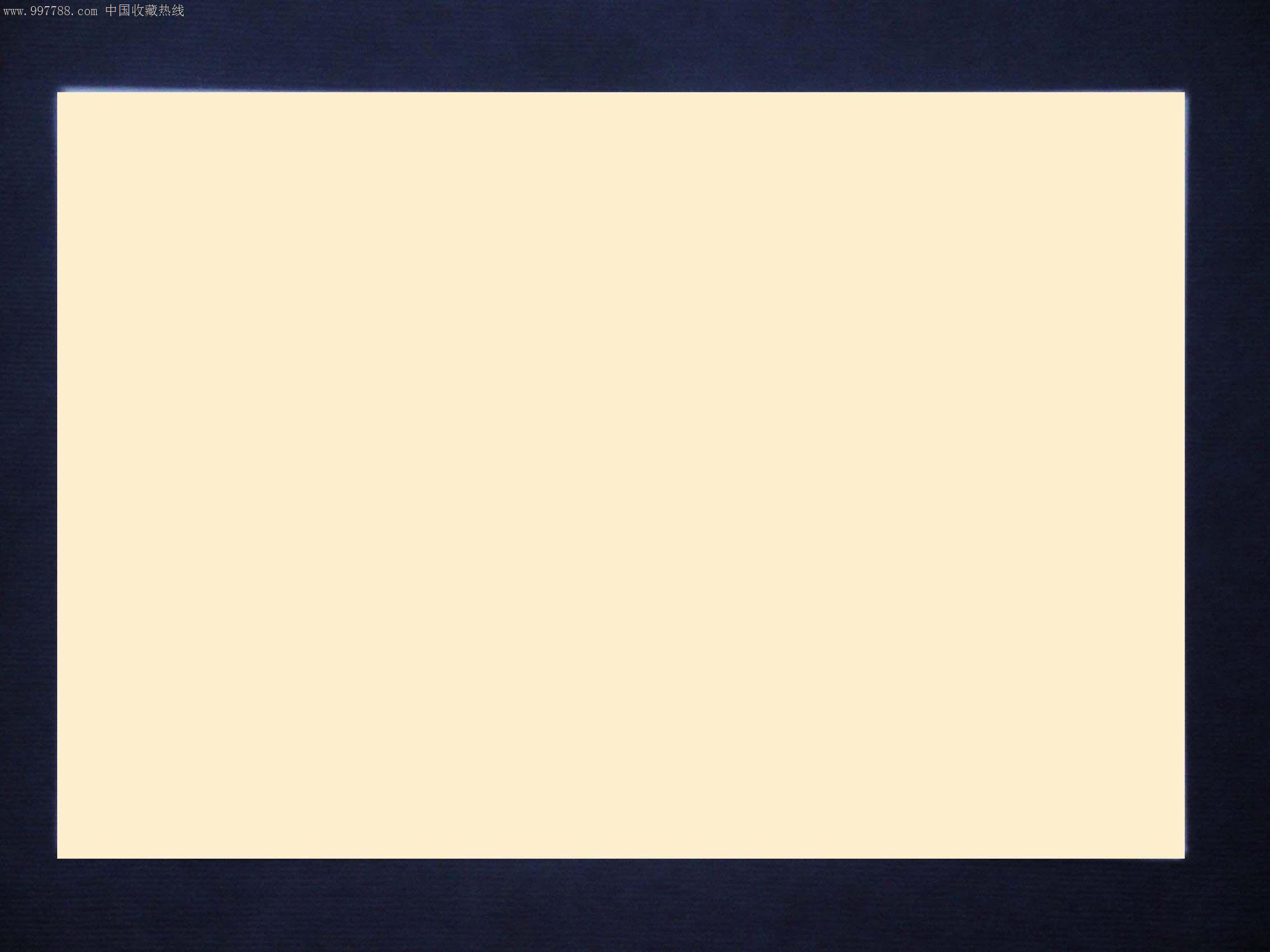 ppt 背景 背景图片 边框 模板 设计 矢量 矢量图 素材 相框 2267_1700