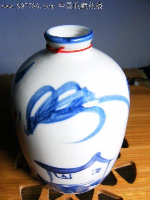 黑土地手绘陶瓷酒瓶