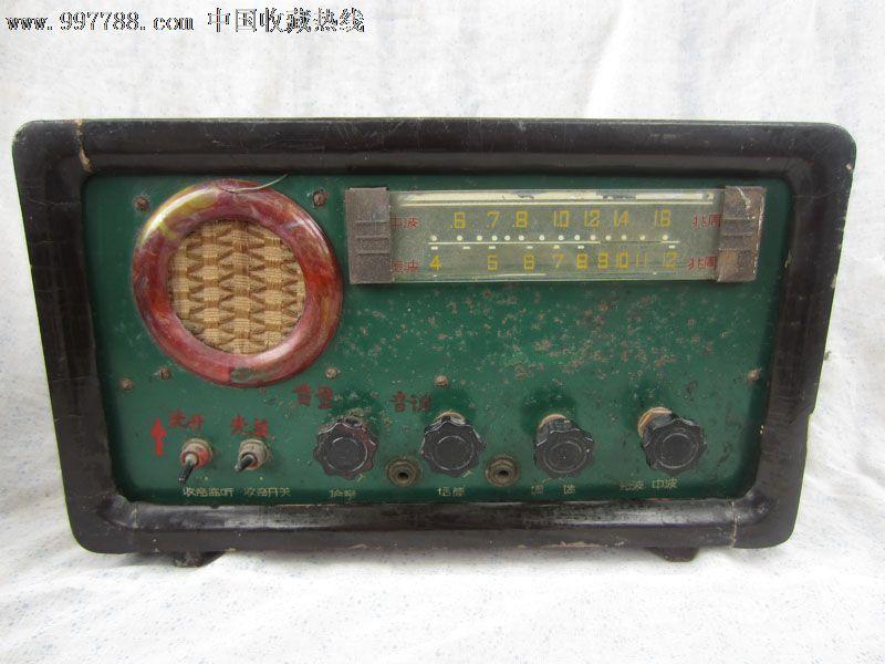 五十年代手工制作收音机电子管收音机