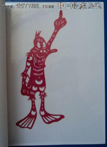 纸-卡通人物》8幅