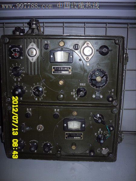 八一小型电台_第1张_7788收藏