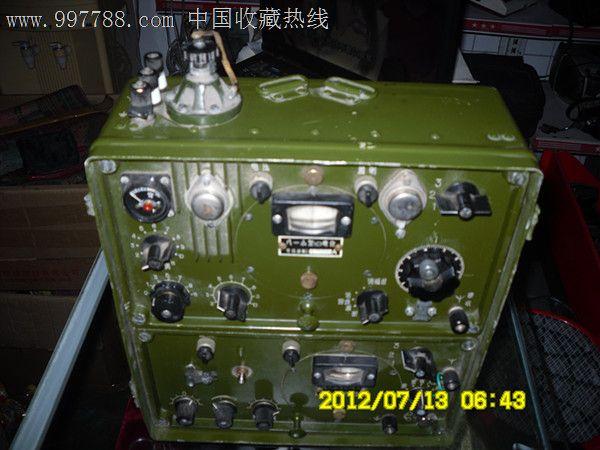 八一小型电台_第2张_7788收藏