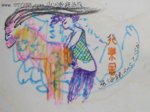 手绘小画片——行乐图(水彩笔绘画)