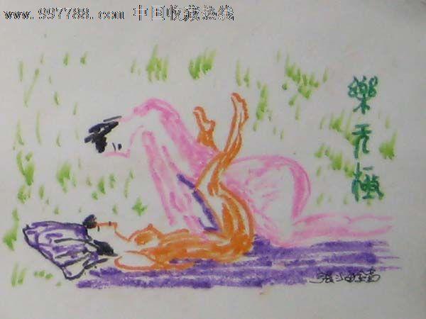手绘小画片——乐无极(水彩笔绘画)