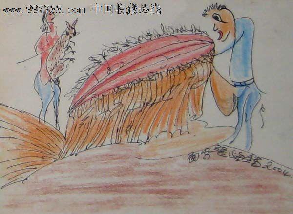 钢笔彩铅人物——男人,女人和狗_第1张_7788收藏__中国收藏热线