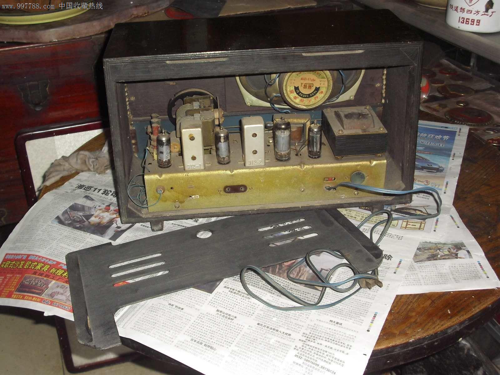 红旗581收音机