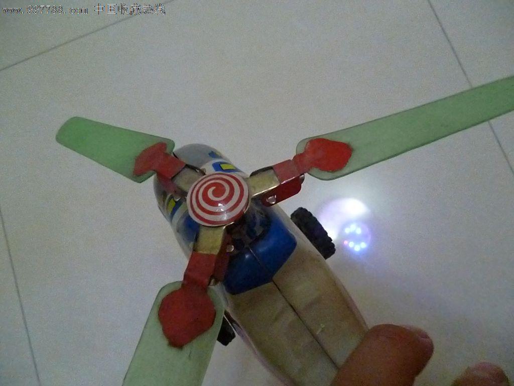 童年追忆铁皮玩具直升飞机
