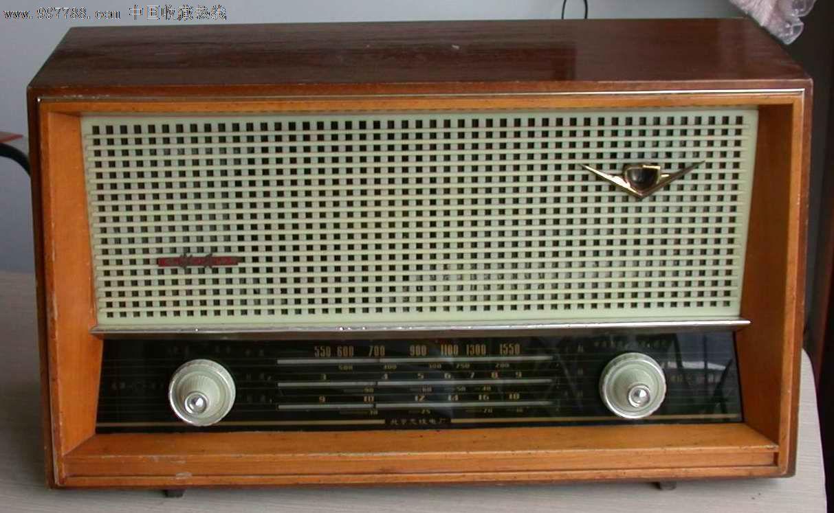早期大牡丹电子管收音机