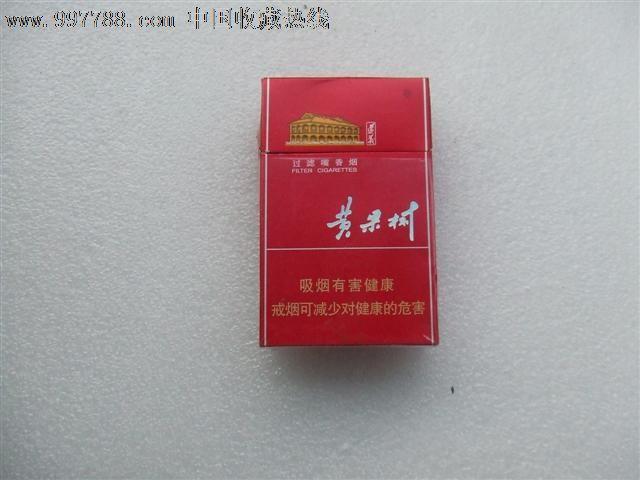 黄果树【烟山收藏】_第1张_7788收藏__中国收藏热线