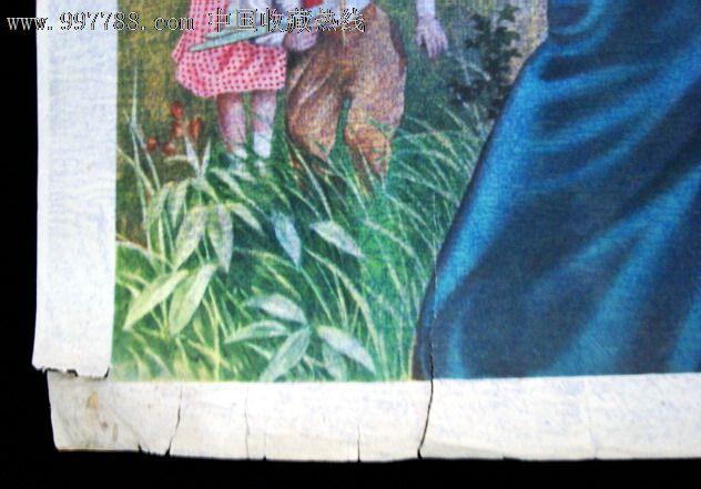 【少年飞机师】--上海庐山画片图书出版社54年版--非常精美少见的儿童