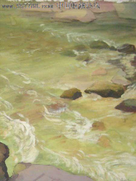 水粉画 河流