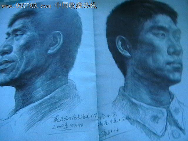 刘长海素描头像-美术高考名师范画精选,8开