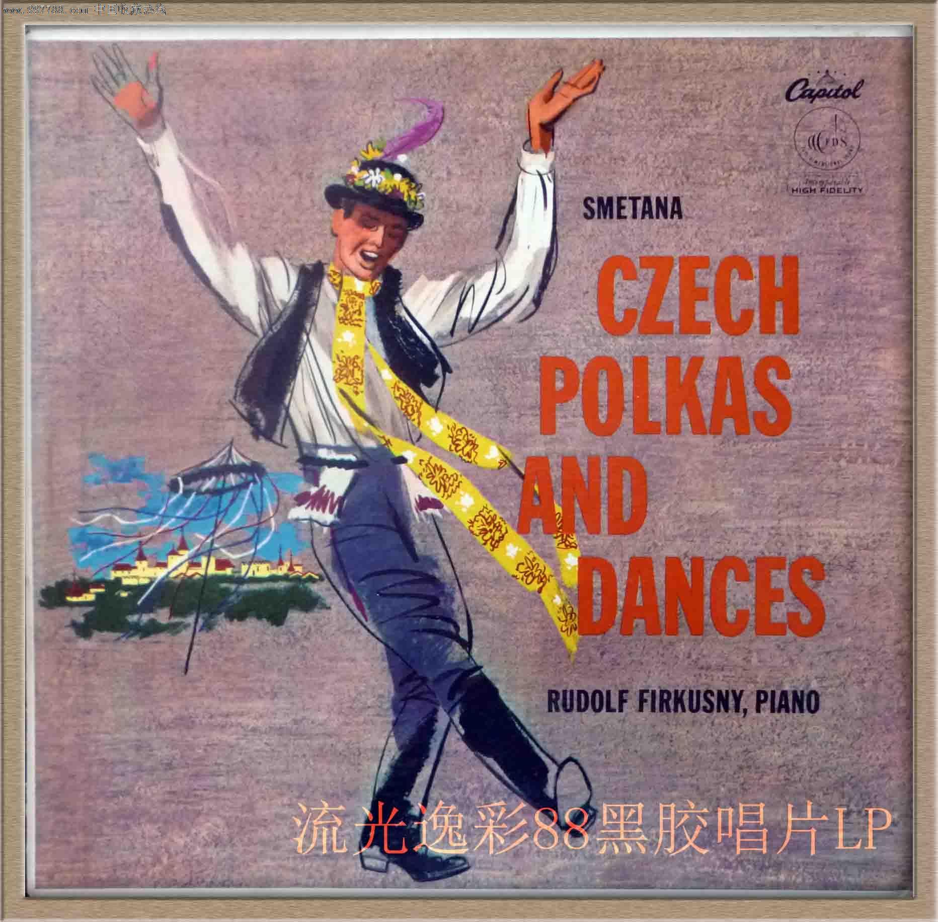 斯美塔那 斯捷波尔卡舞 费库斯尼 钢琴 古典 黑胶唱片