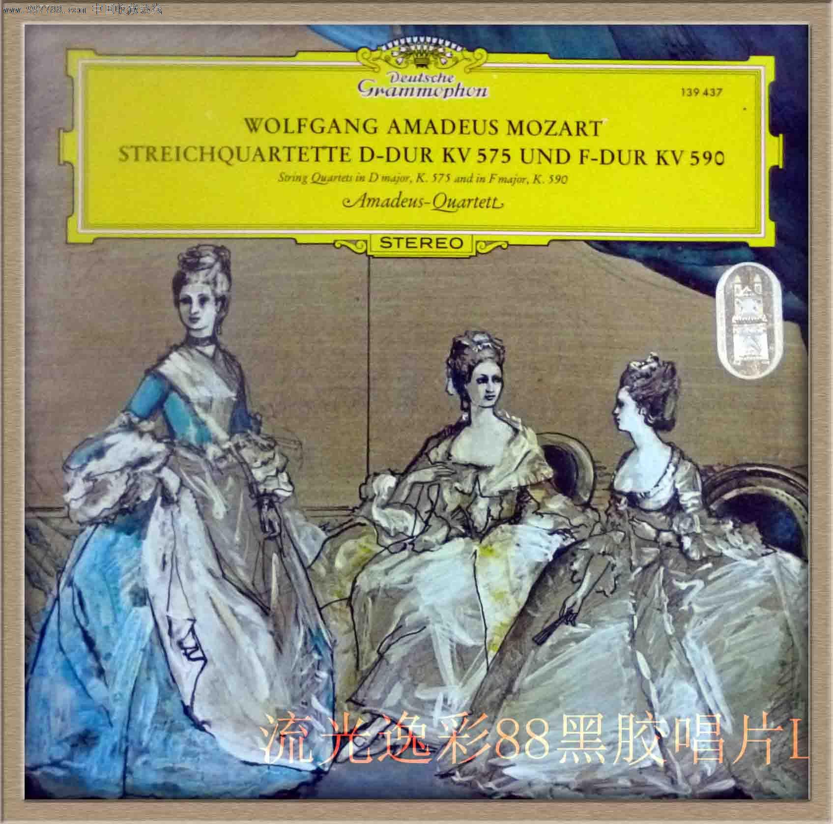 莫扎特 弦乐四重奏 古典