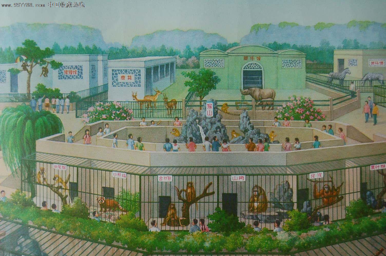 2开年画章育青画动物园