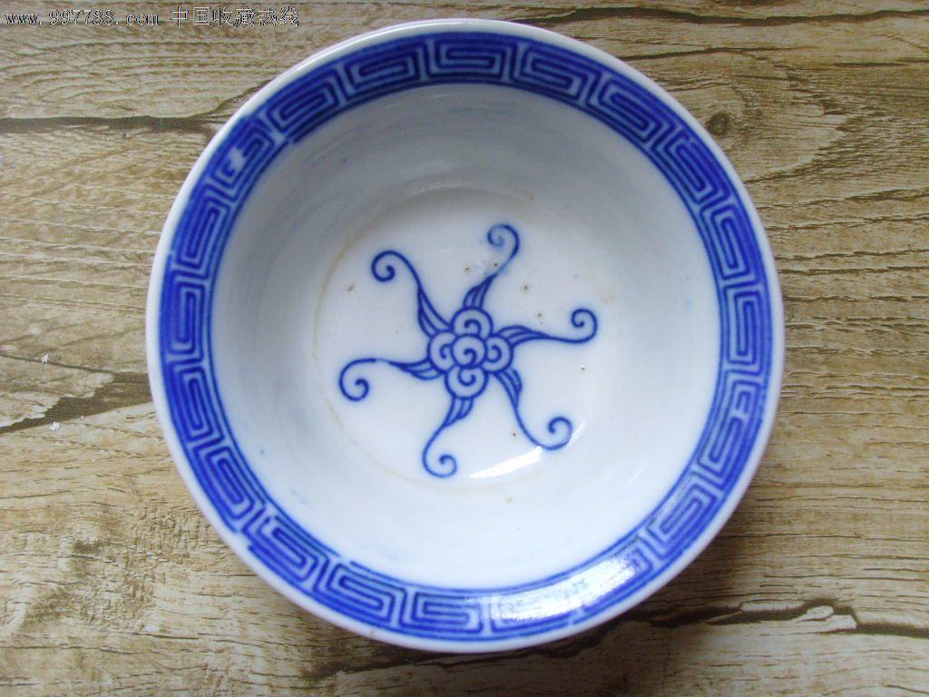 清代青花内外画碗(底有福寿选制款)-价格:668元-se-瓷