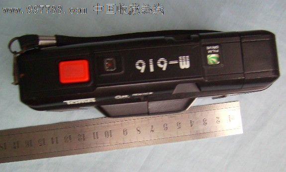 toma-m616型-135胶片相机_第2张_7788收藏__中国收藏热线