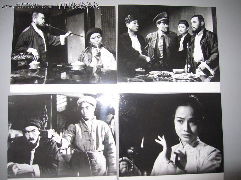 拂晓枪声--导演:张西河.主演:石兆琪,太纲,韩海华