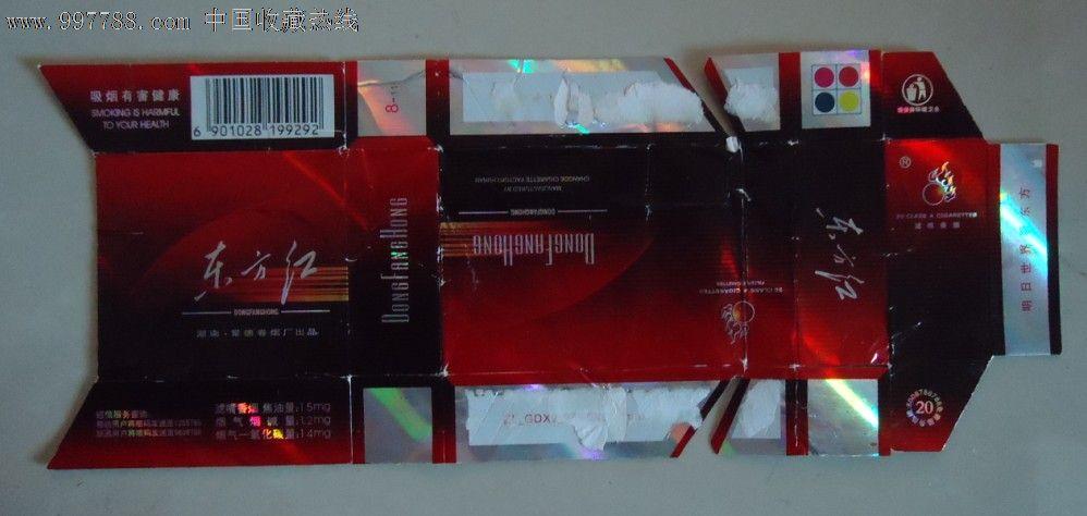 卡八��/�yb�_se13257198  店内编号:yb0060 品种: 烟标/烟盒-烟标/烟盒 属性: 卡