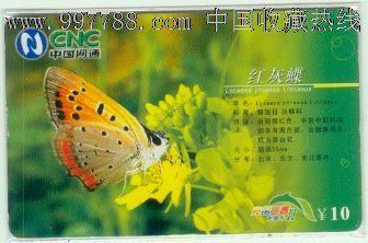 宽带三晋充值卡sx-kdsw-2(6-1)_第1张_7788收藏__中国收藏热线