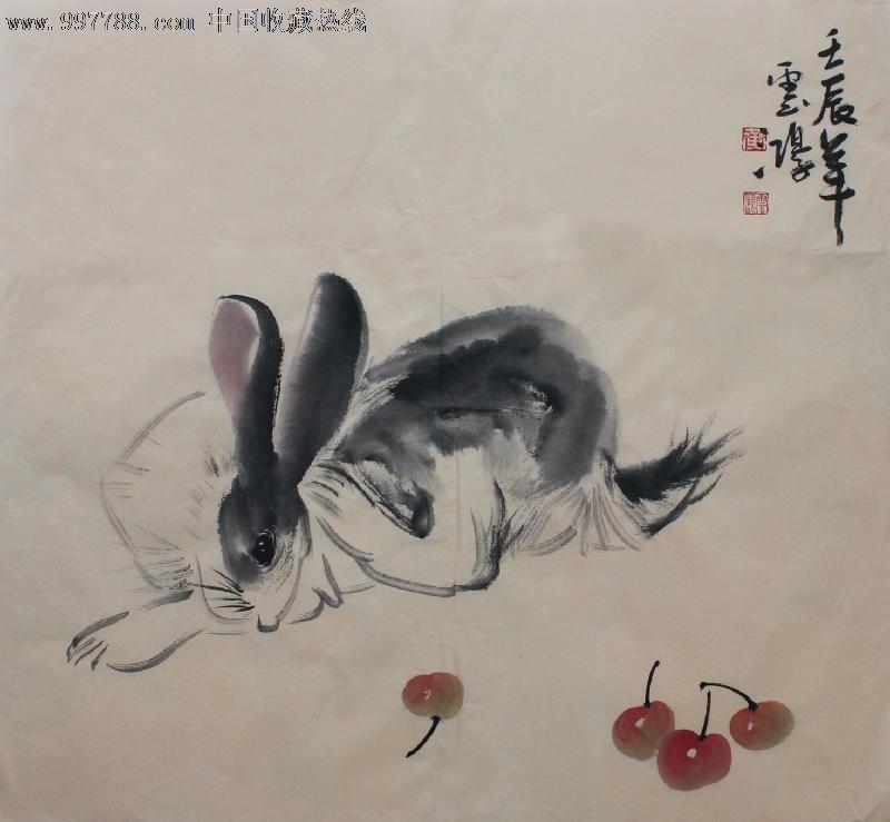 黄云鸿花鸟画,兔子樱桃,三尺斗方,精美礼品装饰画,推荐收藏,22639