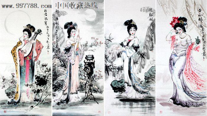 常笑(唐逸飞)人物画/古代四大美女四条屏/四条屏/家居装饰/原稿手绘