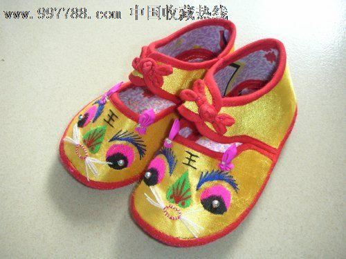 01207 品种: 绣花鞋/鞋垫-绣花鞋/鞋垫 属性: 其他绣花鞋,,动物,,年代
