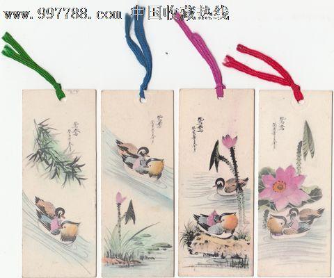 15 品种: 书签/藏书票-书签/藏书票 属性: 书签/书花,,,,,动物,年代