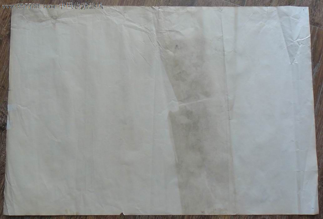 编织袋 袋 1033_700