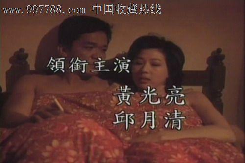 华语电影战争片三个字