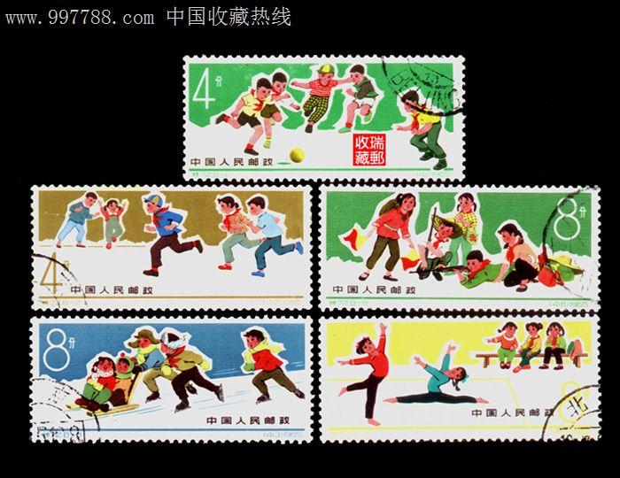 邮票:75,1965年老纪特青少年体育运动,盖销上品5种