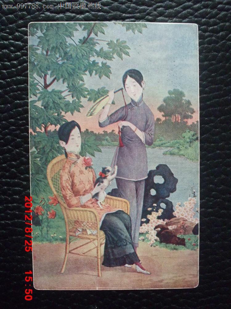 民国手绘仕女画明信片