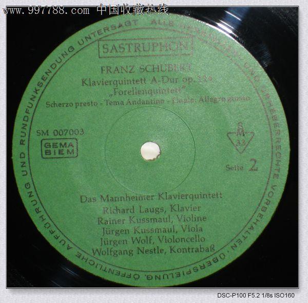 """德国唱片:舒伯特《""""鳟鱼""""五重奏》1"""