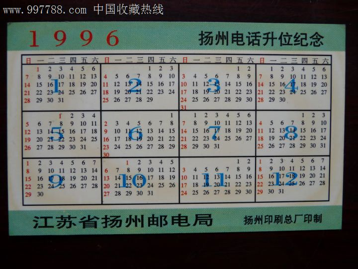 大地车险服务电话,随时恭候在您身边 中国大地保险官方商城
