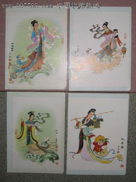 品种: 小画片-小画片 属性: 绘画艺术小画片,80-89年,陕西,植物ag游戏直营网|平台